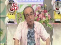 【サテンフェチ】サテンブラウスのアナウンサー