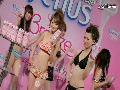 ビキニ美女323人がお台場でパレードしてギネス世界記録認定
